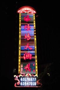 china_16-09-05-10-12-16