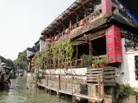 china_16-09-05-10-12-312