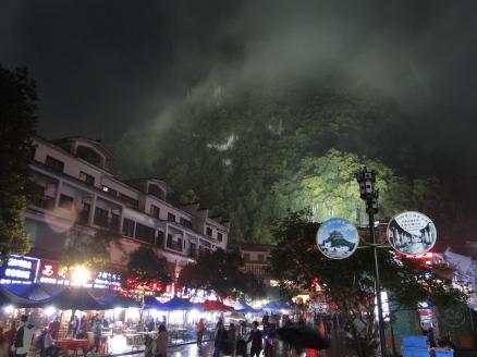 china_16-09-05-10-12-346