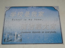china_16-09-05-10-12-366