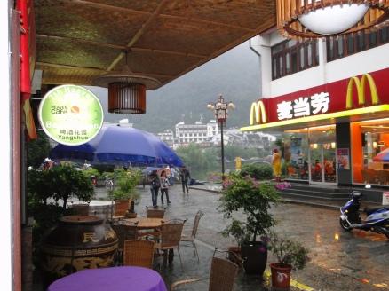 china_16-09-05-10-12-432