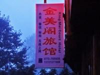 china_16-09-05-10-12-541