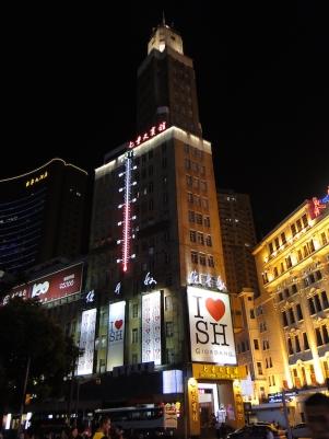 china_16-09-05-10-12-69