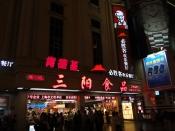 china_16-09-05-10-12-71
