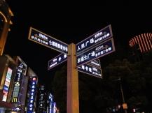 china_16-09-05-10-12-77
