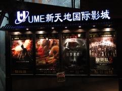 china_16-09-05-10-12-81